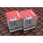 2 x Wiseco 795 series pistons Yamaha Banshee for long rod crank 115mm 6550 NEW